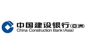 China Construction Bank are Deserving Winners of the Best Commercial Bank China Award