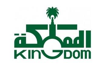 Kingdom Holding wins CFI Corporate Leadership Award for 2012