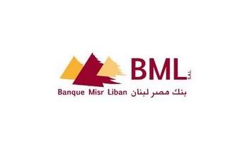 Bank Misr Liban Wins Lebanon Award