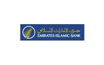 Emirates: Best Islamic Bank in the UAE
