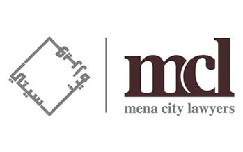 MENA City Lawyers Lebanon: Helping to Drive Growth