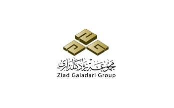 Dispute Resolution Award, UAE, 2013, goes to Galdari in Dubai