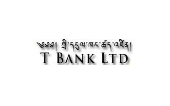 T-Bank Supports SMEs in Bhutan and Wins Our 2013 Award