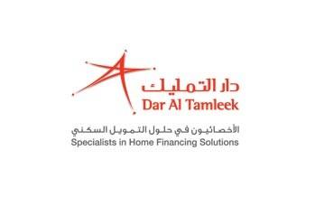 Dar Al Tamleek Company: Best Home Mortgage Provider, KSA