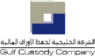 Gulf Custody Company