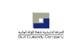 Gulf Custody Company Wins our GCC Fund Management Award for 2013