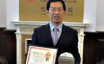 Best Commercial Bank, China: CFI.co names China Merchants