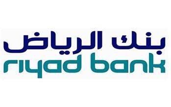 Riyad Bank Wins CFI.co Trade Finance Award