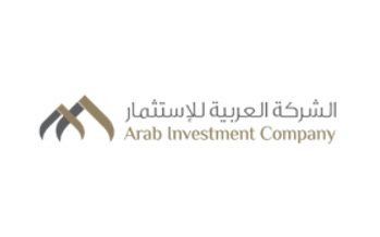 Arab Investment Company: Best Corporate Finance Advisory Team Kuwait 2016