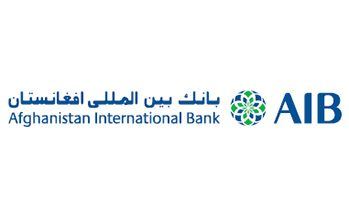 Afghan International Bank: Best Corporate Governance Afghanistan 2017