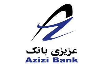Azizi Bank: Best Digital Bank Afghanistan 2018