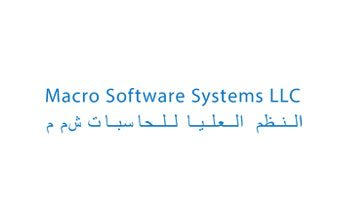 Macro Software Systems: Best Business IT Services Partner GCC 2016