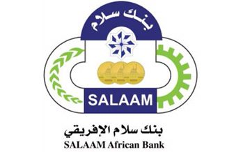 Salaam African Bank: Best Sharia-Compliant Commercial Bank East Africa 2016