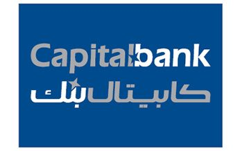 Capital Bank of Jordan: Best SME Bank Services Jordan 2017