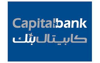 Capital Bank of Jordan: Best SME Bank Services Jordan 2017