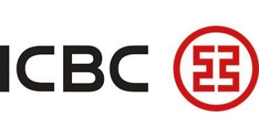 ICBC Dubai (DIFC) Branch: Best International Bank Bond Issuer EMEA 2017