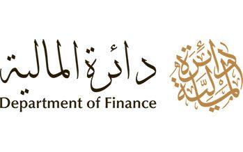 Department of Finance, Government of Dubai: Smart Fiscal Planning – Most Innovative Strategic Governance Programme EMEA 2017