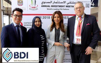 GCC Board Directors Institute: Outstanding Contribution to Corporate Governance GCC 2017