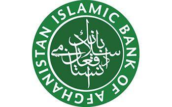 Islamic Bank of Afghanistan: Best Business Bank Afghanistan 2018