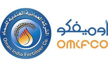Oman India Fertiliser Company (OMIFCO): Best Sustainable Agribusiness Oman 2018