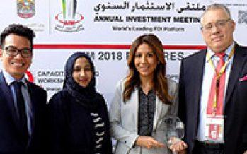 GCC Board Directors Institute: Outstanding Contribution to Corporate Governance GCC