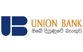 Working for SMEs: Our Award Winner in Sri Lanka is Union Bank of Colombo