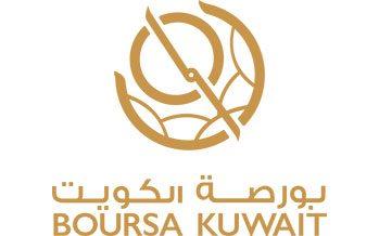 Boursa Kuwait: Best Securities Exchange Corporate Governance GCC 2018