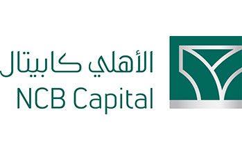 NCB Capital: Best Global Asset Management Team GCC 2019