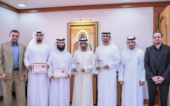 Department of Finance, Government of Ajman UAE: Best Financial Planning Public Sector UAE 2019 & Best Budgeting Systems & Procedures Public Sector UAE 2019