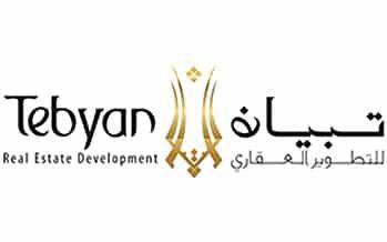 Tebyan Real Estate Development: Best Landmark Project Partner UAE 2019