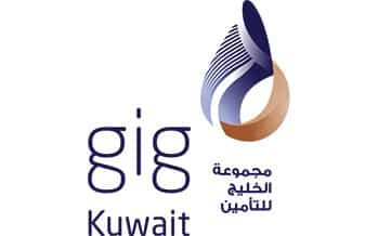 Gulf Insurance Group Kuwait: Most Innovative Insurance Solutions Provider MENA 2020