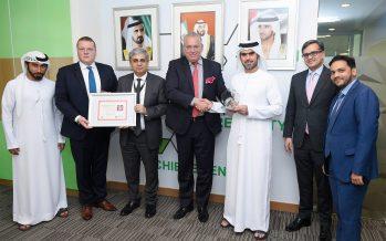 RTA: Most Innovative Logistics Project Investment Team GCC 2019