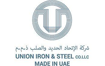 Union Iron & Steel: Best Sustainable Steel Manufacturer GCC 2020
