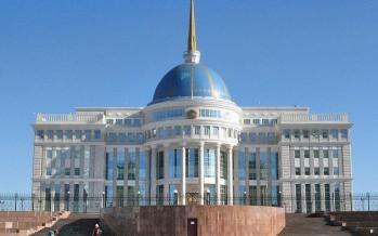 Baker & McKenzie: Kazakhstani International and Domestic Securities Offerings