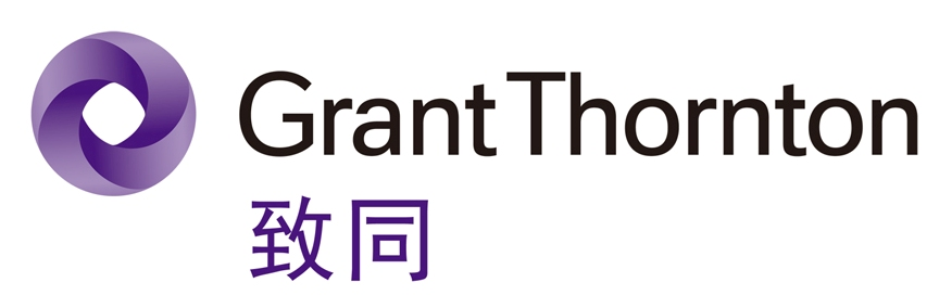 GTHK logo-RGB-medium
