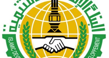 Islamic Development Bank: Member Country Partnership Strategy