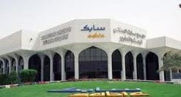 SABIC's Collaboration with MIT