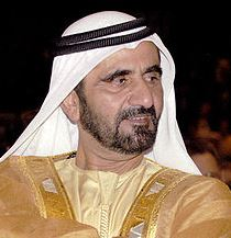 Sheikh Mohammed Bin Maktoum Bin Juma Al Maktoum