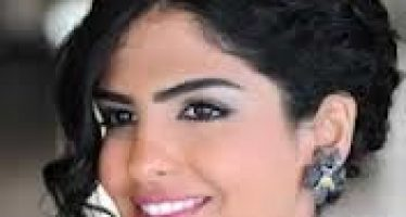 """Princess Ameerah Al-Taweel: Saudi Princess at Forefront of Women´s Lib – """"We Want Change"""""""