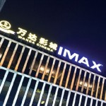 Chollywood: Chinese Film Industry Set to Expand Rapidly