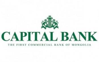Capital Bank Wins the CFI.co Award: Best SME Bank, Mongolia