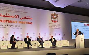 Annual Investment Meeting (AIM), Ministry of Economy, United Arab Emirates, 2015