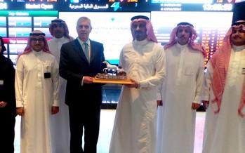 Adel S Al-Ghamdi: Saudi Stock Exchange Opts for Quality