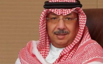 CFI.co Meets the Chairman of Kuwait International Bank: Sheikh Mohammed Al Jarrah Al Sabah