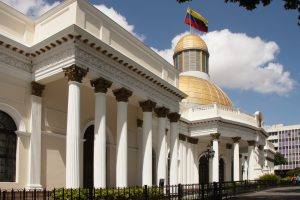 Government Building in Caracas, Venezuela