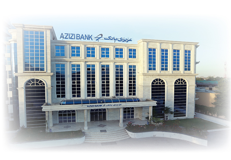 CFI co Meets the President & CEO of Azizi Bank: Mohammad