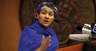 Amina J Mohammed: Energy for Sustainable Goals