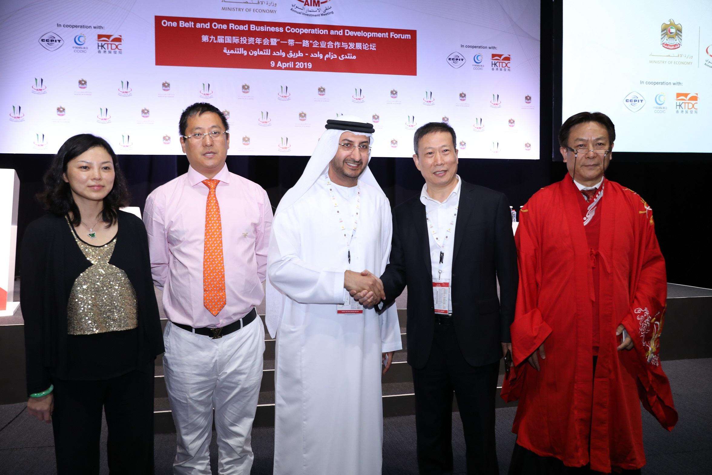 UAE Backs China's One Belt One Road Initiative at Annual