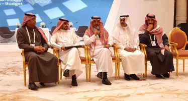 Fifteen Reasons Why the Saudi Vision 2030 Plan Will Succeed