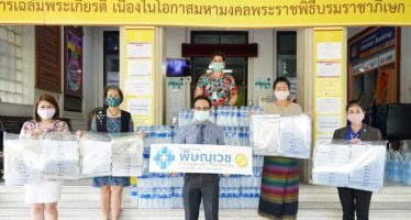 """Impact at IFC: A """"Heroic"""" COVID-19 Testing Campaign in Thailand"""